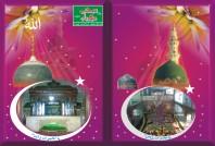 sohney-mehraban-08-shabaan-ul-muazzam-1430-3