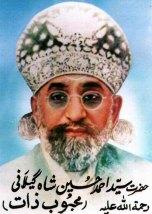 Sarkaar-e-Aali (14)