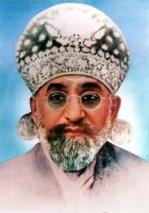 Sarkaar-e-Aali (19)