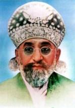 Sarkaar-e-Aali (20)