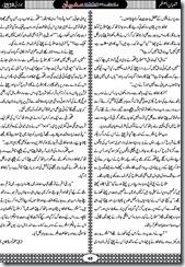 regular page 1&2.cdr