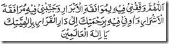 ramadan_dua016