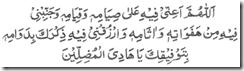 ramadan_dua07