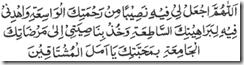 ramadan_dua09