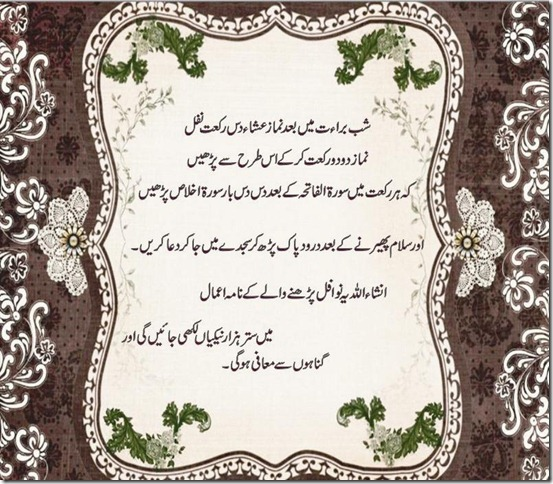 shab-e-barat3