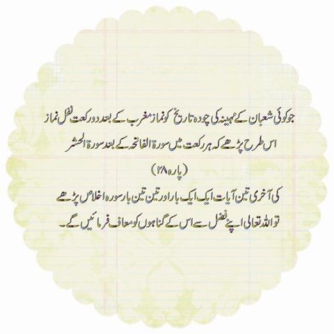 shab-e-barat8