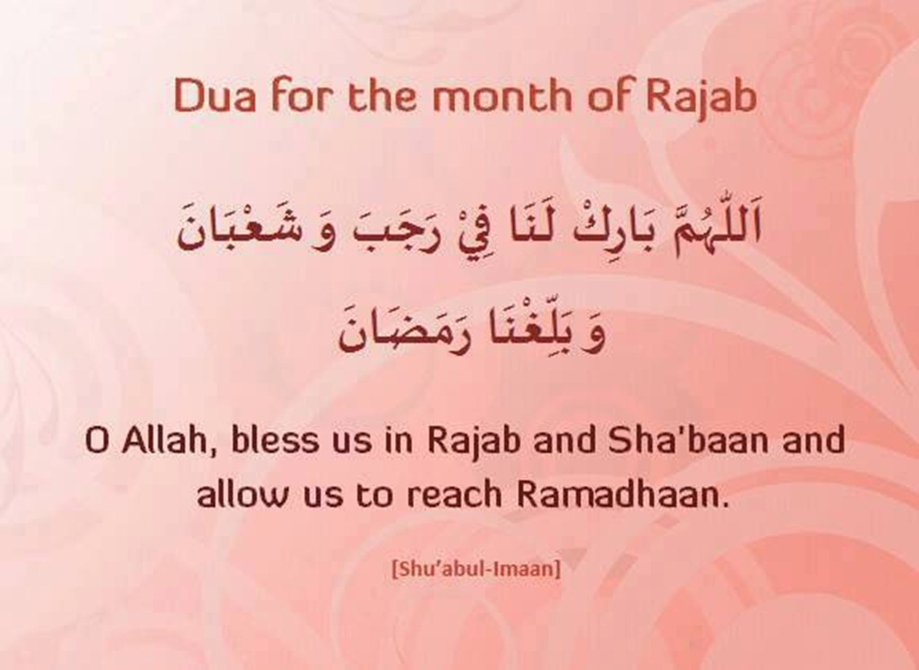 Image result for du'a for rajab