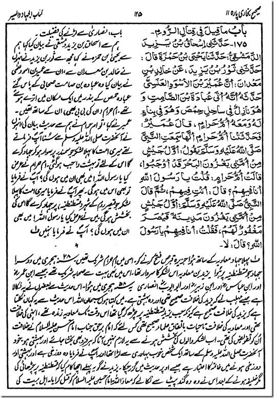 155168300-Tayseer-ul-Bari-sharah-Sahi-Bukhari-4-of-9-150
